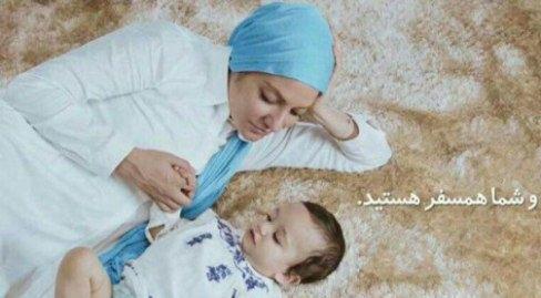 تبلیغ مهناز افشار و دخترش برای یک برند پوشک بچه گالری عکس