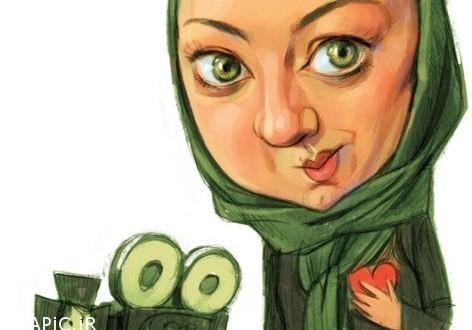 کاریکاتور بازیگران زن ایرانی گالری عکس